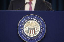 ФРС США сохранила минимальную процентную ставку