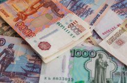 FT: вложения частных российских инвесторов способствуют биржевому буму в России