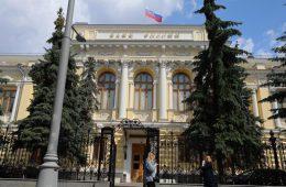 Международные резервы РФ выросли за неделю на $500 млн