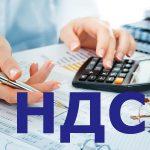 Аутсорсинговые услуги по снижению налоговой нагрузки НДС