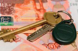 Как получить ипотеку. Что необходимо учесть для получения ипотечного кредита на жилье?
