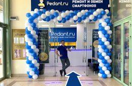 Pedant.ru — достойный сервис Apple в Миассе