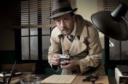 SHPION: современное детективное агентство