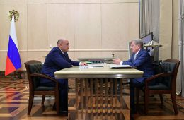 Кабмин предоставит «Аэрофлоту» госгарантии по кредитам на 70 млрд рублей