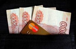 У государства нет денег на 15 тысячные выплаты пенсионерам
