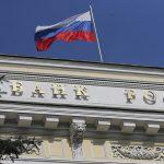 ЦБ лишил лицензии Народный Банк Тувы