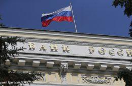 Эксперты предложили поправить законопроект о платежных механизмах ГЧП