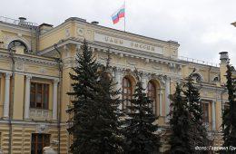 Банк России одобрил тесты для инвесторов