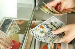 Не прячьте ваши денежки…
