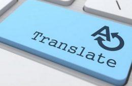Качественный перевод с/на русский: как выбрать специалиста?