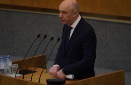 Силуанов предрек экономике России динамичное восстановление