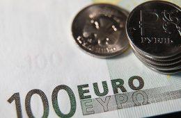 Евро превысил 89 рублей впервые с 30 марта