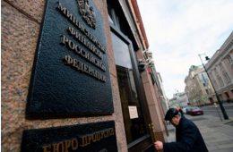 Российский госдолг удалось продать