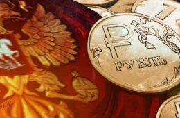 Экономист оценил вероятность падения курса рубля осенью