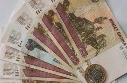 Россиянам назвали способ вернуть недоплаченные пенсии