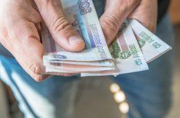 Ставки по займам превысили процент по вкладам в 2,5 раза