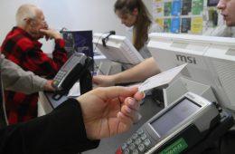Россияне стали чаще пользоваться кредитными картами