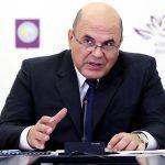 Мишустин: Программа льготной ипотеки на Чукотке может быть расширена