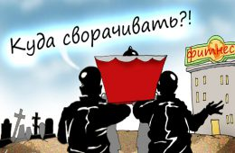 Российскому бизнесу предрекли страшную зиму: безработица, банкротства, мировой кризис
