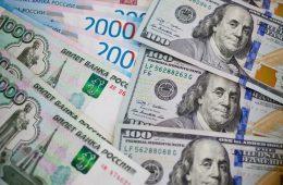 На этой неделе курс доллара трижды испытают на прочность