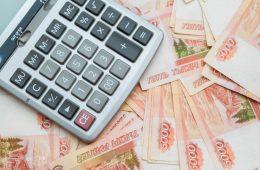 Пенсионным фондам могут разрешить вкладываться в ПФИ