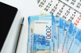 Почему лето 2020 года не сравнится по ослаблению рубля с 2015-м