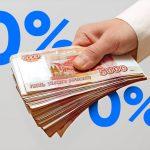 Чистая прибыль Почта Банка за полугодие составила 3,2 млрд рублей по МСФО