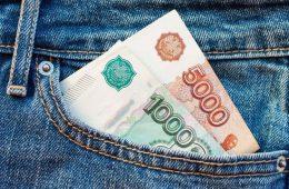 Госслужащим с октября повысят зарплату: бюджетники под вопросом