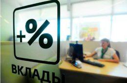 Стало известно, где в России труднее всего расплатиться картой