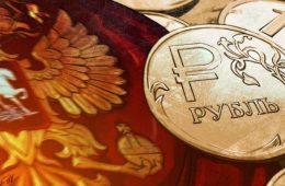 В МЭР объяснили недооценность рубля страхом инвесторов