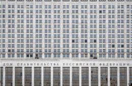 Мосбиржа определила расписание торгов в праздничные дни 2021 года