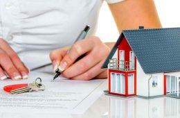 Страхование недвижимости: услуги страхового брокера