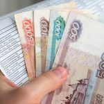 Эксперт рассказала, как из россиян будут выбивать долги за ЖКХ