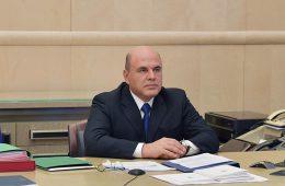 Мишустин заявил о выполнении всех социальных обязательств в первом полугодии