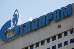 Белоруссия направит часть кредита на погашение долга перед «Газпромом»