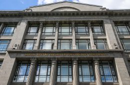 Сколько принесут бюджету России непопулярные налоговые меры