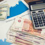 В России предложили отвязать МРОТ от прожиточного минимума