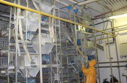 Оборудование производственных помещений