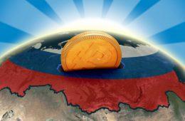 Госдолг России по итогам 2020 года составит 20,4 трлн рублей