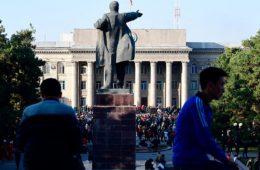 Россия перестала давать деньги Киргизии