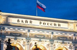 Российским банкам предсказали трудности из-за коронавируса