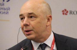 Силуанов указал на устойчивость банковской системы в РФ
