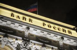 Россиянам предложили замену банковским вкладам