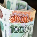 Россиян предупредили об уменьшении пенсий