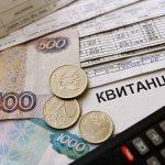 Мишустин продлил беззаявительный порядок получения субсидий на ЖКХ