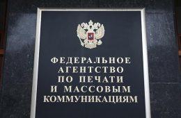 Профильный комитет Госдумы поддержал поправку о невозможности снижения МРОТ