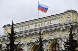 Перспективный газ: Россия намерена развивать водородную энергетику