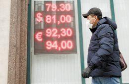 Белоусов: дефицит бюджета и реальные расходы нужно сократить в 2021 году