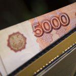 Появился новый вид мошенничества с платежками за ЖКУ