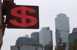 Спрогнозировано падение курса доллара до 65 рублей